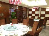 華匯苑 中華レストランクチコミ・華匯苑 中華レストランクーポン