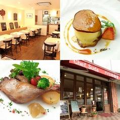 Chef suda パリの食堂