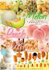串家物語 アル プラザ高槻店