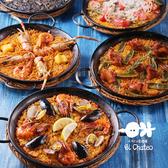 エルチャテオ銀座店 スペイン料理クチコミ・エルチャテオ銀座店 スペイン料理クーポン