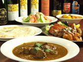 アンジュナ インド食堂クチコミ・アンジュナ インド食堂クーポン