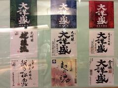 海鮮鮨市場 魚がし 駅南店