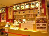 宮武讃岐製麺所 東京ミッドタウンクチコミ・宮武讃岐製麺所 東京ミッドタウンクーポン