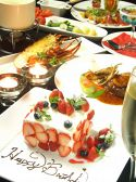 Cafe restaurant Le tram ルトラムクチコミ・Cafe restaurant Le tram ルトラムクーポン