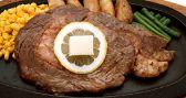 ステーキのくいしんぼ サンシャインシティ アルパクチコミ・ステーキのくいしんぼ サンシャインシティ アルパクーポン