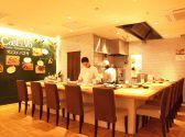 コベルボ COBELVO イタリアンレストラン& バー BARクチコミ・コベルボ COBELVO イタリアンレストラン& バー BARクーポン