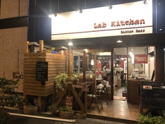 アウグスビール ラボ・キッチン August Beer Lab Kitchen 日本橋