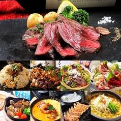 ユニバーサルダイニング UNIVERSAL DINING 宇都宮店