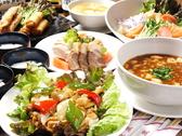 中華料理 龍鳳 十三店クチコミ・中華料理 龍鳳 十三店クーポン