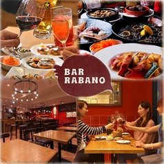 Bar Rabano バル・ラバノ