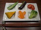 オンフルール Honfleur 野菜カフェクチコミ・オンフルール Honfleur 野菜カフェクーポン