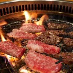 焼肉DINING 大和 鎌取店