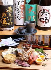 旬彩酒肴 燻製・釜飯 大河 TAIGA