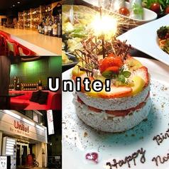 ユナイト Unite! 中村公園