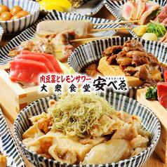 串焼・旬菜 炭火焼とり さくら 高崎駅東口店