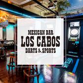 ロスカボス LOSCABOS サン ホセ デルカボ 池袋店クチコミ・ロスカボス LOSCABOS サン ホセ デルカボ 池袋店クーポン