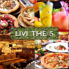LIVI THE 5 リビザ ファイブ