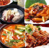 釜山家庭料理 車クチコミ・釜山家庭料理 車クーポン