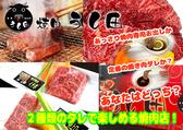 牛田 本店 焼肉クチコミ・牛田 本店 焼肉クーポン