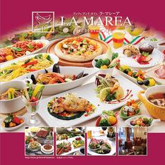ITALIAN BUFFET and CAFE LA MAREA ラ・マレーア