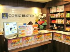 コミックバスター COMIC BUSTER 札幌三越前店