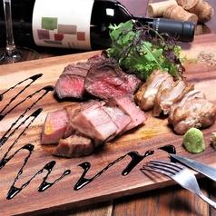 ワバルアヒル wa Bar ahiru 東大通店