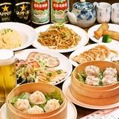 中国上海酒家 軼菁飯店 いじんはんてんクチコミ・中国上海酒家 軼菁飯店 いじんはんてんクーポン