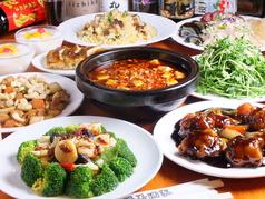 中国家庭料理 鳳美酒家