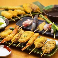 豆腐と魚料理 たちばな あべのキューズモール店