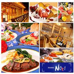 レストラン Nori ノリ