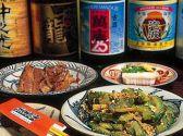 ちゃんぷるー 沖縄料理クチコミ・ちゃんぷるー 沖縄料理クーポン