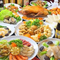 中華料理 北京菜館