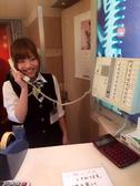 カラオケ 747 赤坂店 割引クーポン・カラオケ割引クーポン