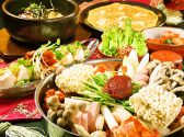 シジャン Shijan コリアンダイニング Korean Diningクチコミ・シジャン Shijan コリアンダイニング Korean Diningクーポン