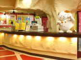 カラオケ本舗 まねきねこ 札幌すすきの店 割引クーポン・カラオケ割引クーポン