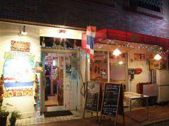 タイレストラン&バー Koh Phi phi