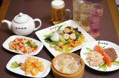 火鍋鴛鴦 中華料理クチコミ・火鍋鴛鴦 中華料理クーポン