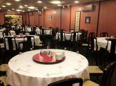 青山金華飯店 中国料理クチコミ・青山金華飯店 中国料理クーポン
