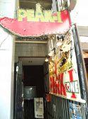 ピークワン PEAK‐1クチコミ・ピークワン PEAK‐1クーポン