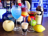 【NEW OPEN】Ebony Bar エボニー バークチコミ・【NEW OPEN】Ebony Bar エボニー バークーポン