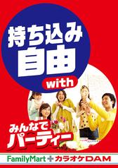 カラオケCLUB DAM 蒲田南口駅前店