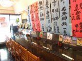 かど新 新宿西口店 4階クチコミ・かど新 新宿西口店 4階クーポン