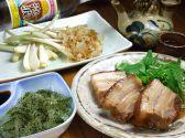 まさかや~ 沖縄料理クチコミ・まさかや~ 沖縄料理クーポン