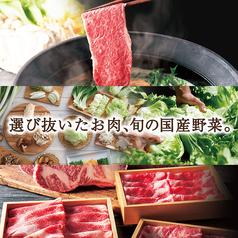 温野菜 摂津富田店