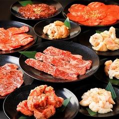 肉バル ミートボーイ ニューヨーク MEAT BOY N.Y 仙台駅前店