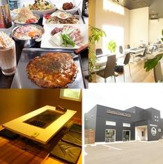 お好みダイニング なな Okonomi Dining NANA