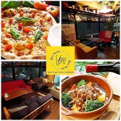 Bartender's cafe Vigorous バーテンダーズ カフェ ヴィゴラス