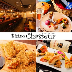 Bistro Chasseur ビストロ シャスール