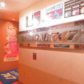 カラオケ 747 新宿南口本店クチコミ・カラオケ 747 新宿南口本店クーポン