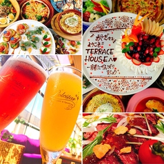 TERRACE HOUSE RESORT DINING and CAFE テラスハウス